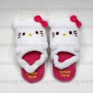 Kitty Child Kids Soft Stuffed Plush Toy Doll Slipper Slippers Shoes